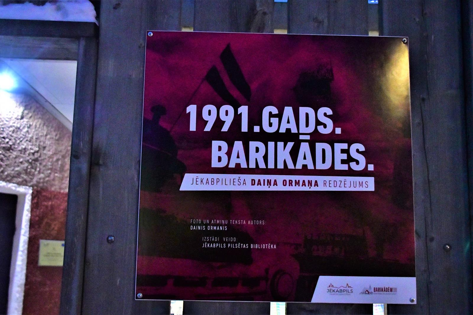barikades-izstade-4